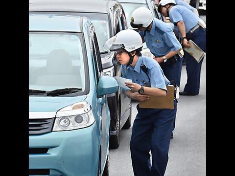 <奈良・小6女児監禁>逮捕の26歳男、容疑認める