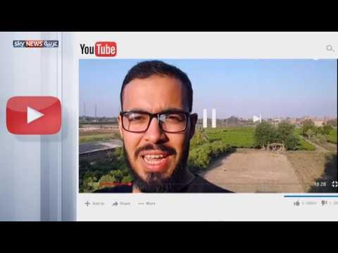 مهندس مصري يستقيل من وظيفته ويحقق نجاحا عب قناته -دروس اونلاين-  - نشر قبل 33 دقيقة