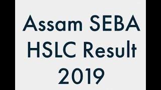 SEBA HSLC Result 2019, Assam 10th Result 2019, sebaonline.org