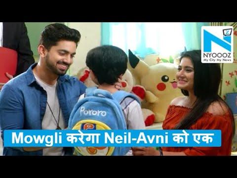 Naamkarann || 26 April || Mowgli के जरिए एक होंगे AvNeil, लेकिन उससे पहले होगा बड़ा ड्रामा thumbnail