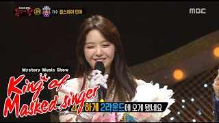 Video [King of masked singer] 복면가왕 - Luxury countess's identity! 20151206 download MP3, 3GP, MP4, WEBM, AVI, FLV Mei 2018
