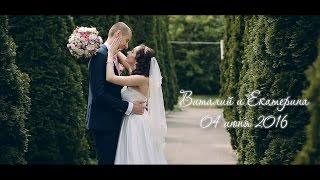 Свадебный клип Виталик и Катя #FaxonVideo #Виталий Матвеев
