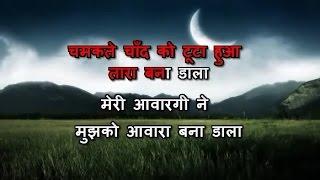 Chamakte Chand Ko - Karaoke - Awaargi - Ghulam Ali