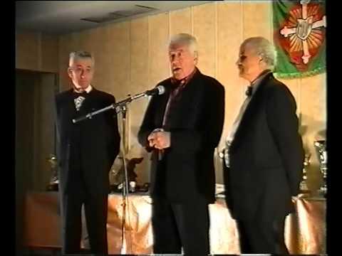15ème Aigle de Nice International 2003