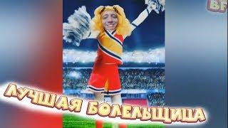 ЛУЧШИЕ ПРИКОЛЫ 2017 СЕНТЯБРЬ   Лучшая Подборка Приколов #111