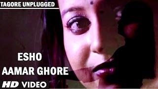 """Esho Aamar Ghore"" Full Video Song | Rabindra Sangeet (Bengali Album 2014) | Srabani Sen, Shom"