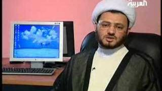 تغيير الجنس في ايران