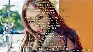 大壯~ 我們不一樣 (Wo Men Pu Yi Yang)  Remix Mandarin