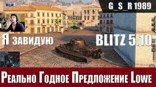 Wot Blitz - Народный премиум танк Lowe. Лучшее предложение - World Of Tanks Blitz Wotb