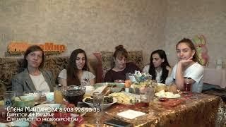 Отзыв клиентов АН Мегамир Елена Майданова 89089282536