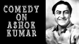 Ashok Kumar Funny Mimicry | Abin Sinha