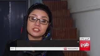 LEMAR NEWS 02 January 2017 / د لمر خبرونه ۱۳۹۶ د مرغومي ۱۲