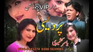 Yasir Kashmiri NEW ALBUM