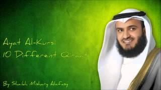 Download Lagu AYATUL KURSI By QARI MISHARY AL-RASHID AL AFASY mp3