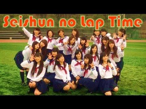 BRS48 - Seishun no Lap Time [full]