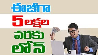 Instant Personal Loan Upto 5 Lakhs | Apply Instant Personal Loans Online