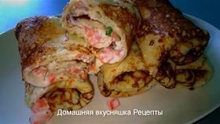 Блинчики из Кабачков с необычной, вкусной Начинкой Кабачки Рецепты.