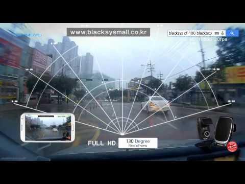 BlackSys CF-100 GPS 2CH двухканальный видеорегистратор SONY Exmor sensor Тест видеорегистратора