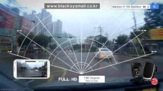 BlackSys CF-100 GPS 2CH двухканальный видеорегистратор SONY Exmor sensor Тест видеорегистратора(, 2013-12-07T20:38:23.000Z)