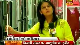 A coverage for Haier in Chalo Bazar show on Delhi Aaj Tak.