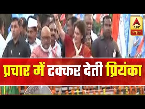 Priyanka's Varanasi Roadshow Gathers Crowds | ABP News