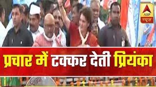 In a big show of strength in Prime Minister Narendra Modi's constit...