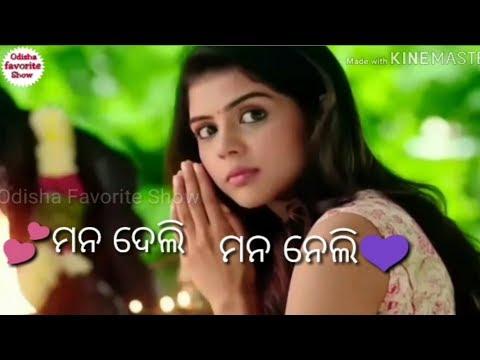 Mana Deli Mana Neli 💗//Baazigar // New Odia Romantic WhatsApp Video