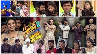 Pataas 1000+ Episodes Special Promo - Patas 2 - 11th March 2019 - Anchor Ravi,Sreemukhi -Mallemalatv