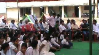 Dr. RAmManohar Lohia inter college Kishni ,Mainpuri