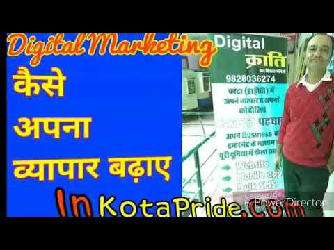 Career opportunities in Digital marketing and internet advertising in kota