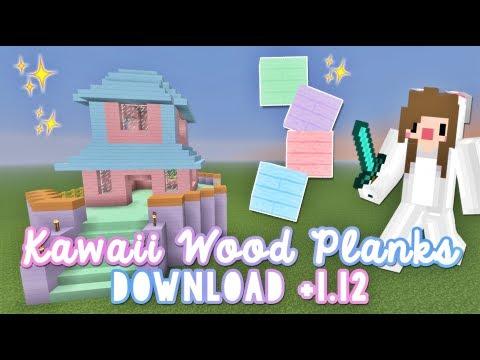 kawaii-wood-planks-♡-download-+1.12