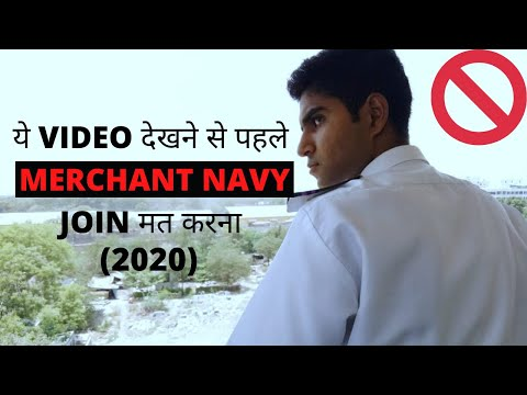 DO NOT Join MERCHANT NAVY Until You Know This...