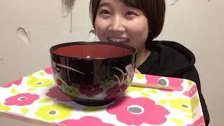 프로듀스48에 출연했던 야마다 노에(山田 野絵)의 2018년 12월 31일자 ...