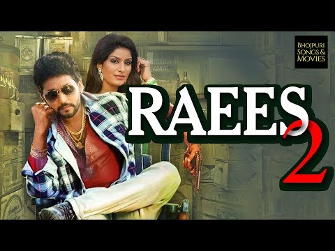 FULL MOVIE - Raees 2 | Yash Kumar, Poonam Dubey | Superhit Bhojpuri Action Film 2018