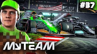 F1 2021 My Team Career Mode Part 37: TRYING TO WIN WITH 4 PITSTOPS!!