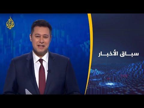 الداعية يوسف ديدات شخصية الأسبوع ومحاكمة ترامب حدثه الأبرز  - نشر قبل 7 ساعة