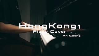 HongKong1 | Nguyễn Trọng Tài - Piano Cover #AnCoong