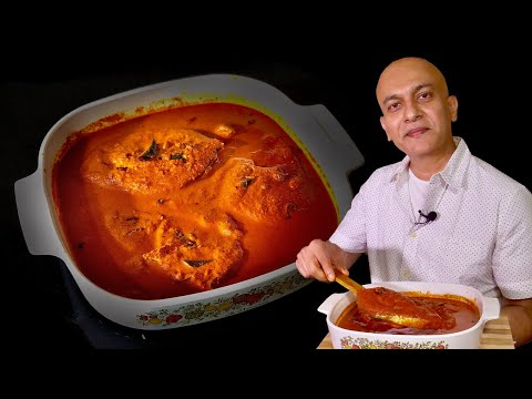 Make This AUTHENTIC MANGALOREAN FISH CURRY | Spicy Surmai, Pomfret, Rawas, Kane, Prawns Curry RECIPE