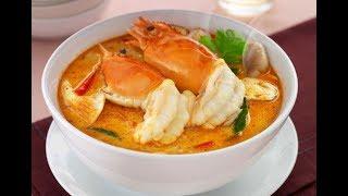 Том Ям Кунг (с креветками) Настоящий Тайский рецепт