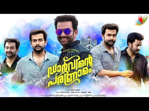 Darvinte Parinamam Full Movie Review | Prithviraj | Chemban Vinod