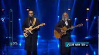 The Amazing Rabbis Singing Simon And Garfunkel