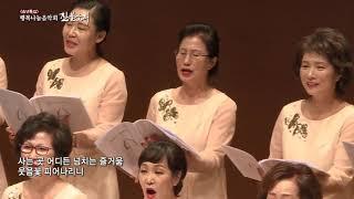 찬불가 밝은 햇살처럼 작사 대석스님 작곡 서근영 봉은사 연화2합창단