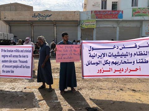 سكان قرى ريف دير الزور يطالبون بحماية مناطق شرق الفرات من نظام الأسد وإيران  - نشر قبل 2 ساعة