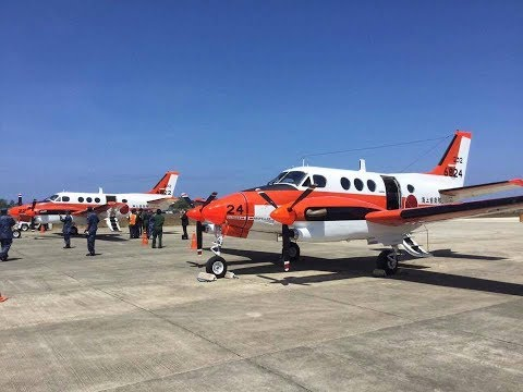 Wow!!! Philippine navy gets new aircraft from japan for maritime security