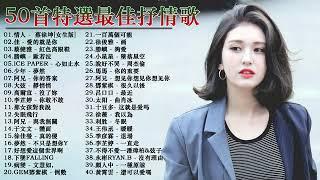 اغاني صينية 2020 اغاني صينية حماسية 2020