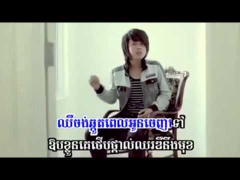 [ Sunday VCD Vol 129 ] Keo Veasna - Haet Avey Tort Bong Chol (Khmer MV) 2013