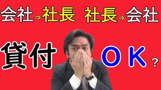 動画No.141 【チャンネル登録はコチラからお願いします☆】 https://www....