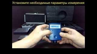 ТВМ 1500 твердомер металлов динамический(, 2013-10-06T13:52:21.000Z)
