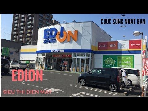 No.7 Siêu thị điện máy Edion - Yukuhashi