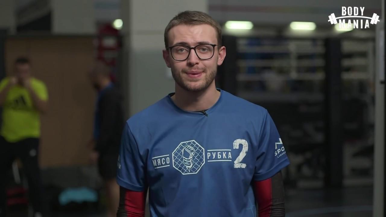 Макс Новосёлов! Мясорубка 2